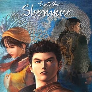 PC – Shenmue