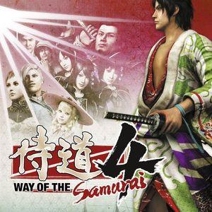 PC – Way of the Samurai 4