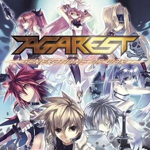 PC – Agarest: Generations of War