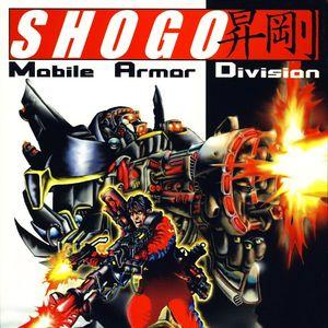PC – Shogo: Mobile Armor Division