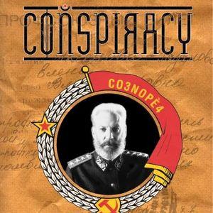 PC – KGB Conspiracy