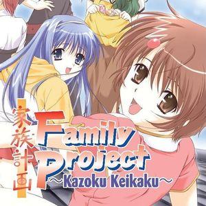 PC – Family Project – Kazoku Keikaku